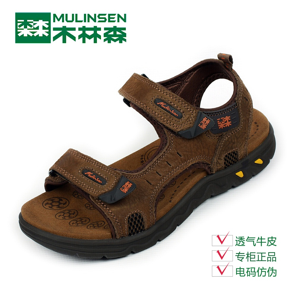 Linsen [counter genuine] 14 spring and summer casual men first layer of matte leather sandals beach shoes M1420245