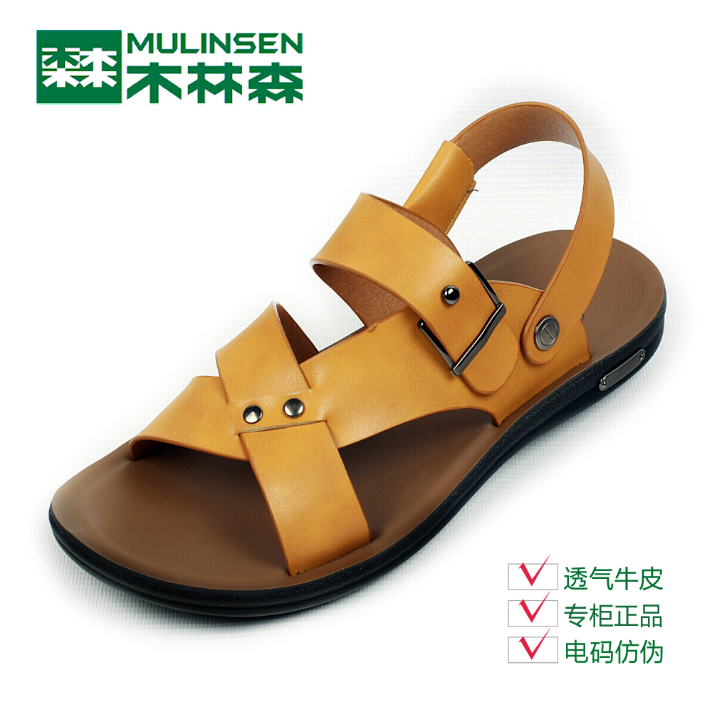 Linsen [counter genuine] 14 summer men's casual cow leather sandals comfortable sandals m1420677 bright