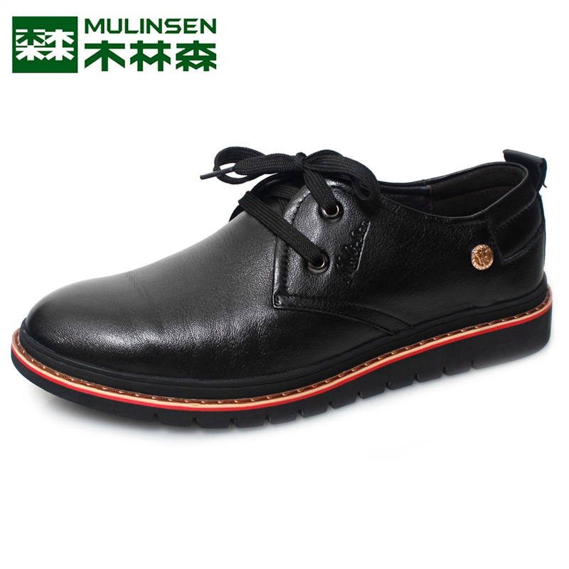 Linsen men's authentic 2015 winter models first layer of leather casual british fashion breathable and comfortable men's shoes 37
