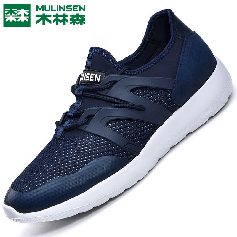 Linsen men's summer breathable mesh shoes men shoes mesh running shoes men's sports shoes casual shoes korean version of the male