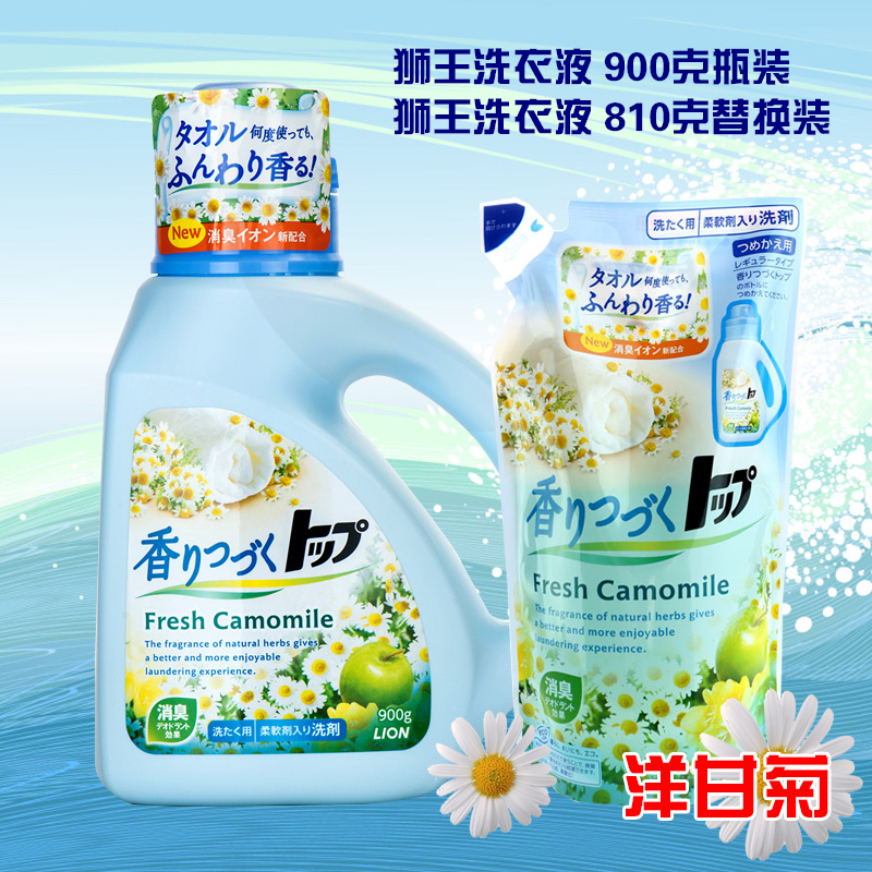 Lion top lasting fragrance supple liquid detergent fragrant chamomile 900g + 810 grams of bottled replace free shipping