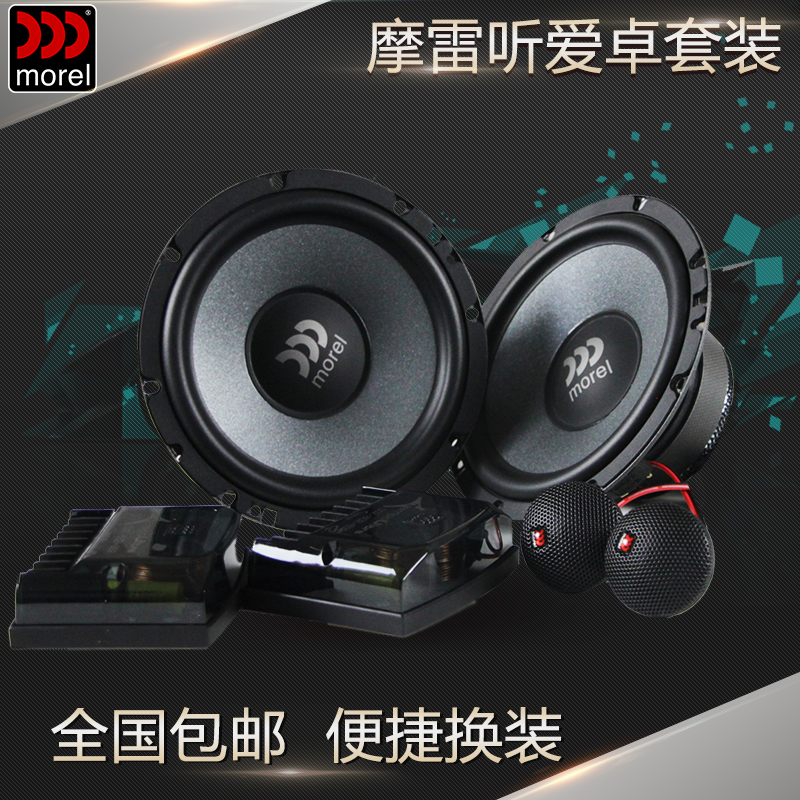 China Car Speaker Crossover, China Car Speaker Crossover Shopping