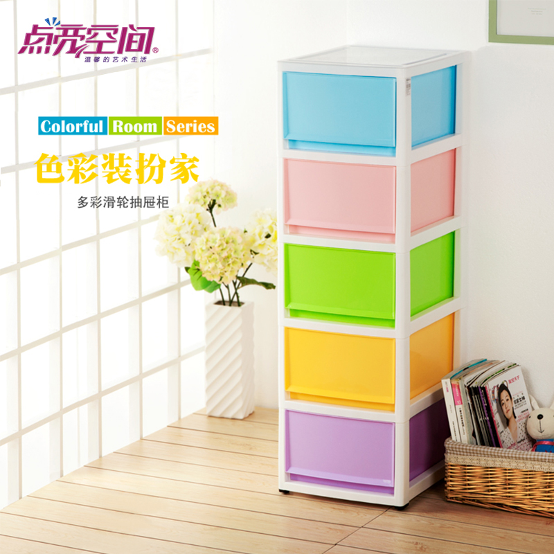 Lit space candy color baby clothes lockers finishing cabinet drawers plastic drawer storage cabinets storage box