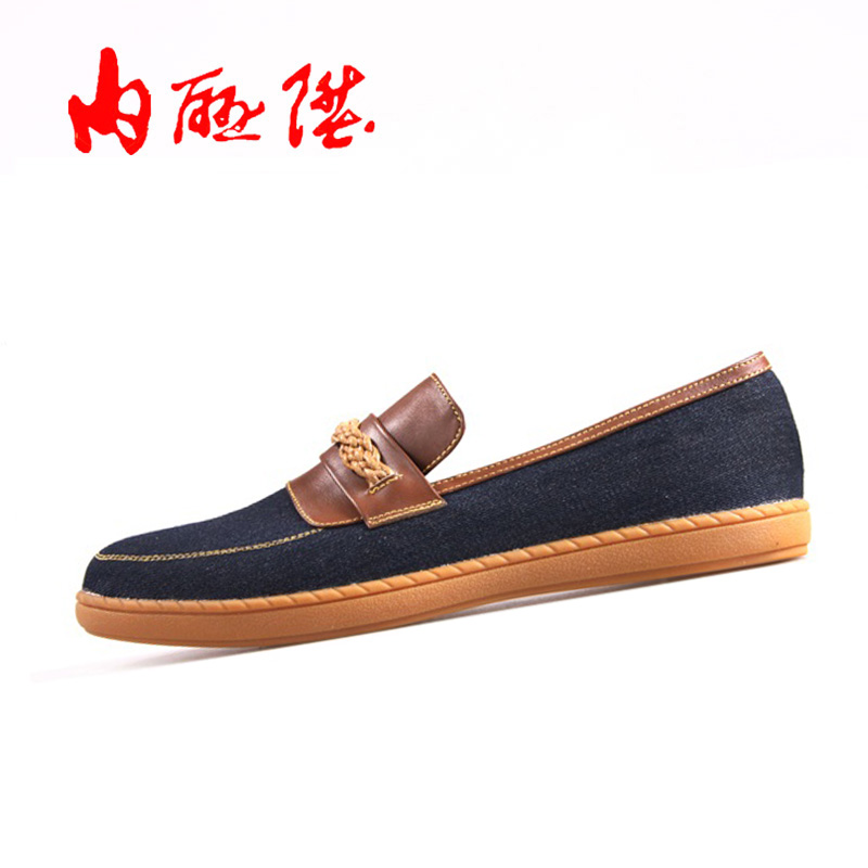 Liter inline old beijing shoes men's spring and autumn men's fashion casual shoes 6772C