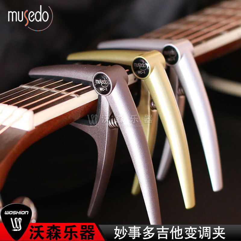 Little angel wonderful things and more guitar ukulele capo capo diacritical folk classical guitar capo carbolite