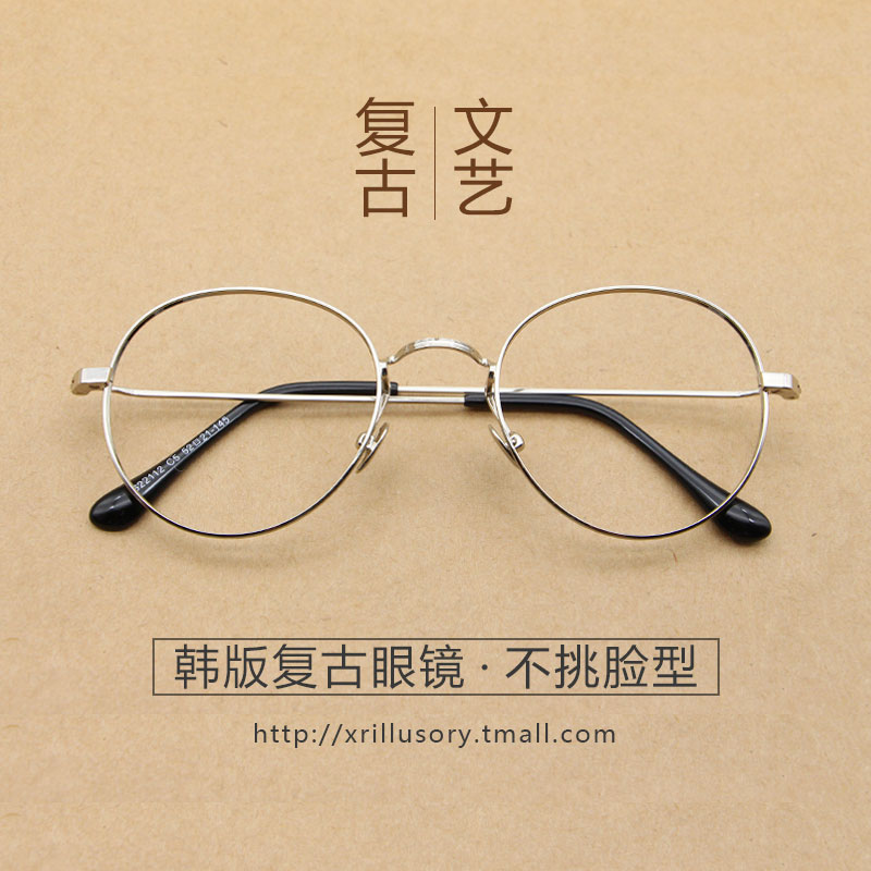 Little face frame glasses frame male and female models korean version of the influx of literary circle retro glasses frame glasses frame round frame glasses frame myopia glasses