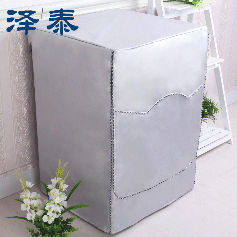 Little swan siemens haier lg fully automatic washing machine dust cover waterproof sunscreen washing machine cover drum cover custom