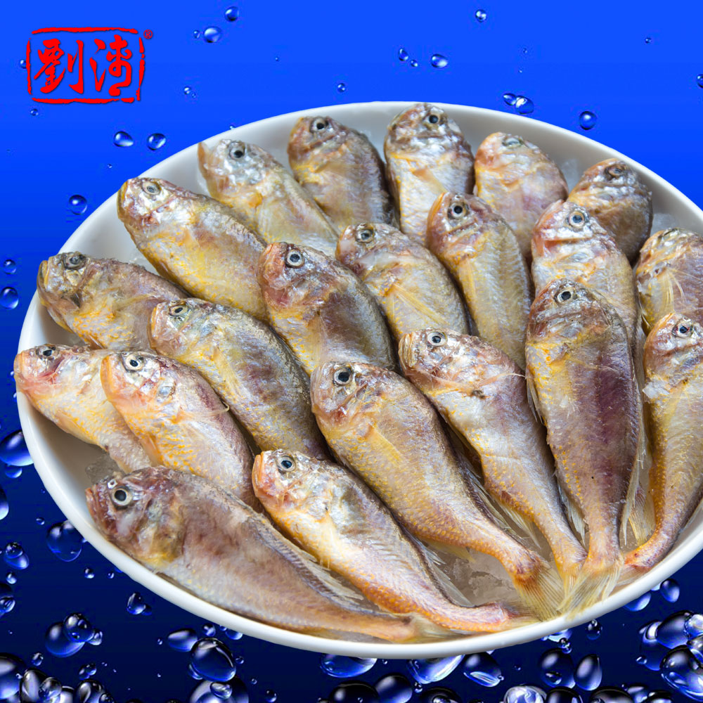 [Liu qinghai bulk bao] dalian seafood fresh frozen fish 1000g of fresh frozen fish small fish of the sea fishing