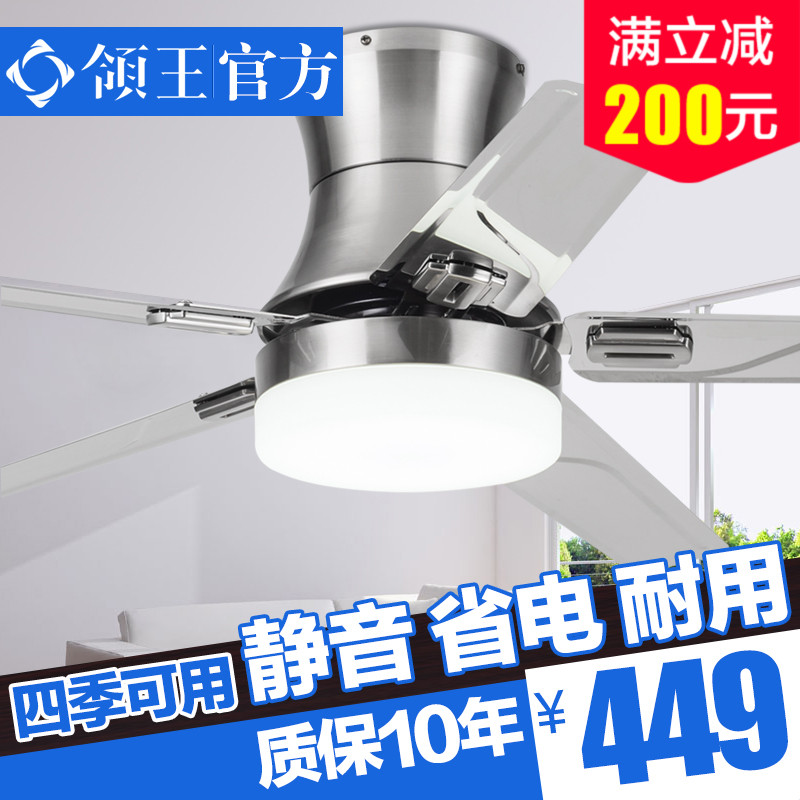 Living room bedroom ceiling fan light restaurant fan lights ceiling fan with fan领王droplight household stainless steel leaf fan