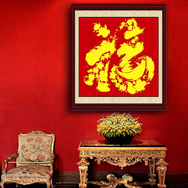 Living room painting full diamond drill square diamond stitch show red word blessing fish blessing figure nine fish year after more than a diamond embroidery