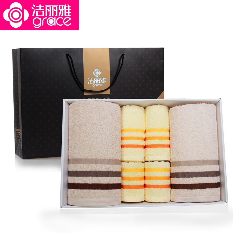 Liya clean towel gift towel cotton towel towels towels three sets of gift boxes favor gift free shipping