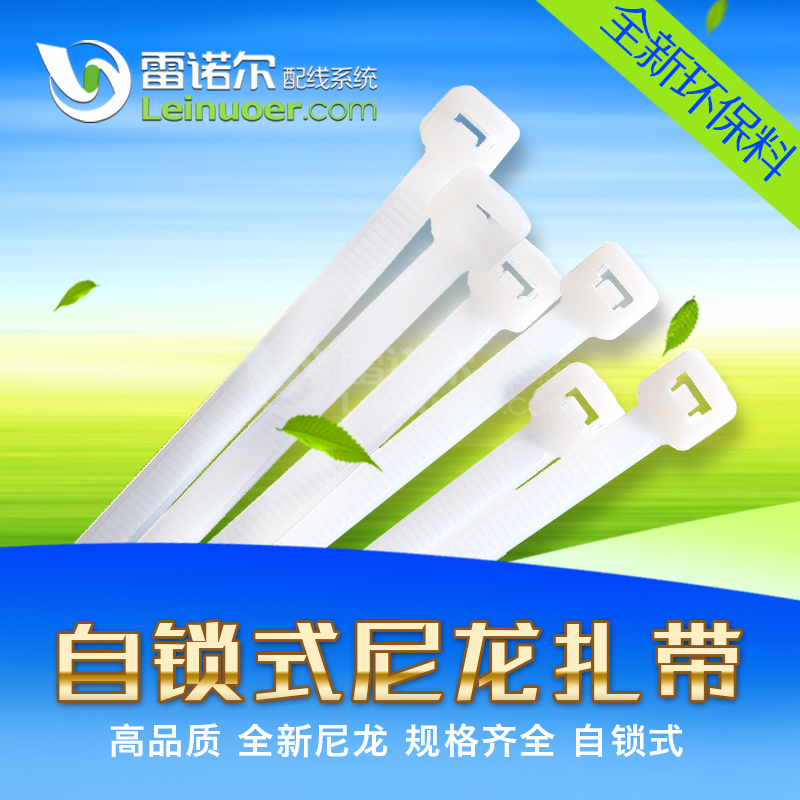 Locking nylon cable ties nylon cable ties] [high quality international green nylon cable ties cable ties cable ties white 3
