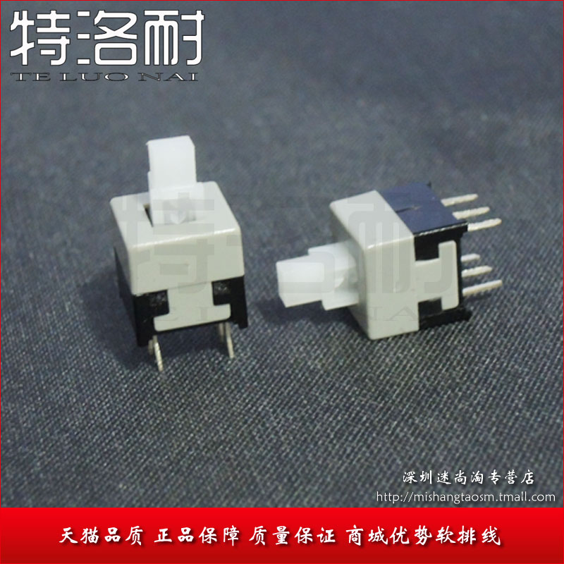 Locking switch button switch 8.5*8.5mm biconnectivity 6 lockable switch mainframe computer switch