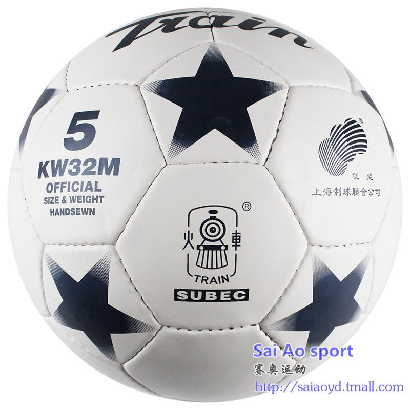 Locomotive ts5309 sew soccer football on 5 high quality pu students with the ball resistance to fight the resistance to kick foot feeling good