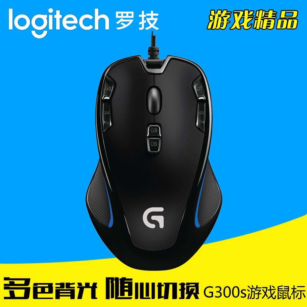 China Gaming Mice, China Gaming Mice Shopping Guide at