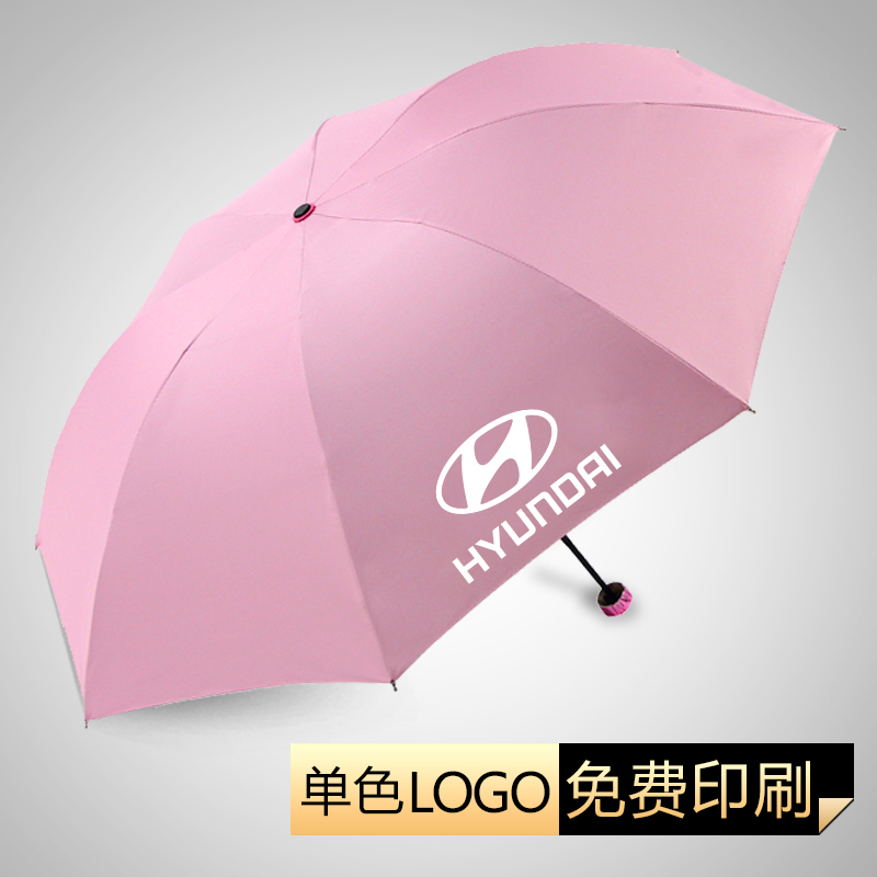 Logo customized advertising umbrella umbrella advertising umbrella custom made to order custom folding umbrella business umbrella umbrella printed logo