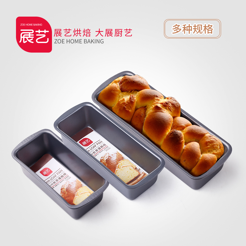 Long arts exhibition baking mold mold toast toast box nonstick solid bottom cake mold cheese cake mold