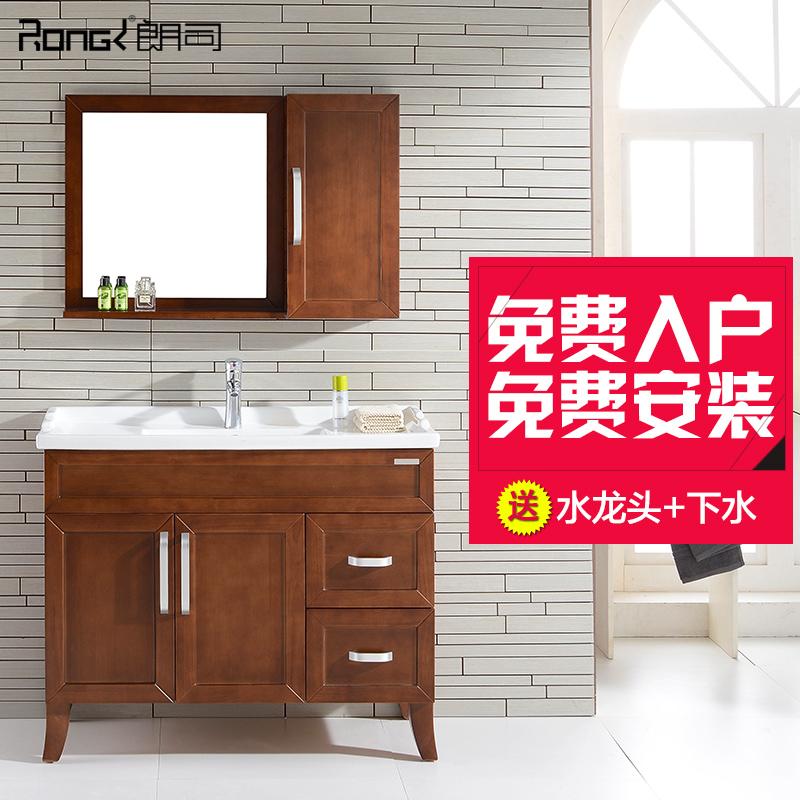 Get Quotations Long Division American Antique Bathroom Cabinet Combination Floor Handwashing Basin