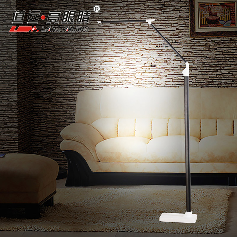 Long road L999 minimalist ikea living room floor lamp led bedroom bedside lamp long arm of the piano lamp mahjong