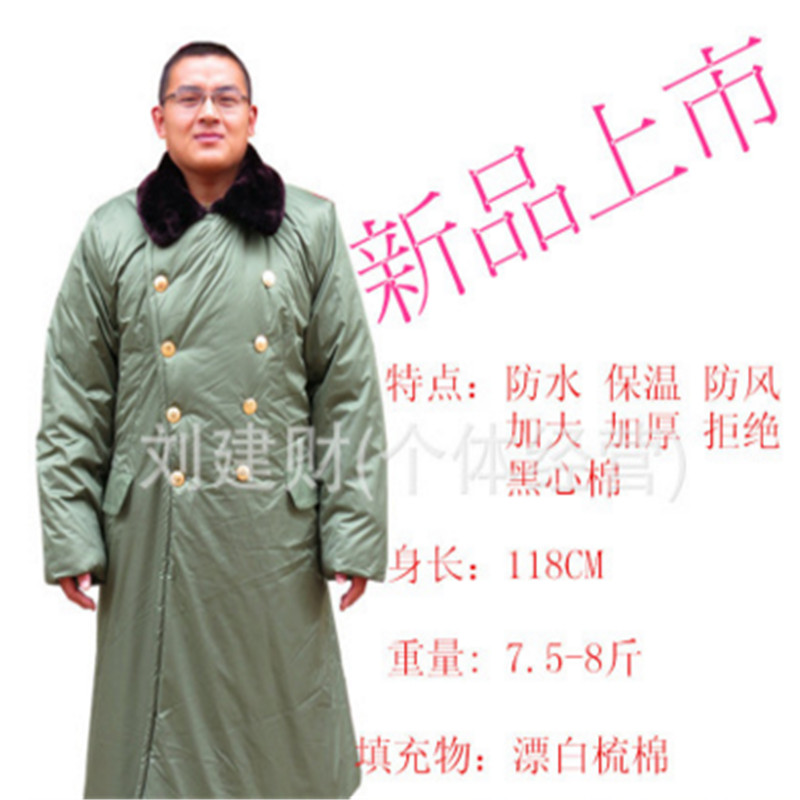 Long section of the military coat warm winter cold thick waterproof windproof men and women outdoor security duty cotton frock coat