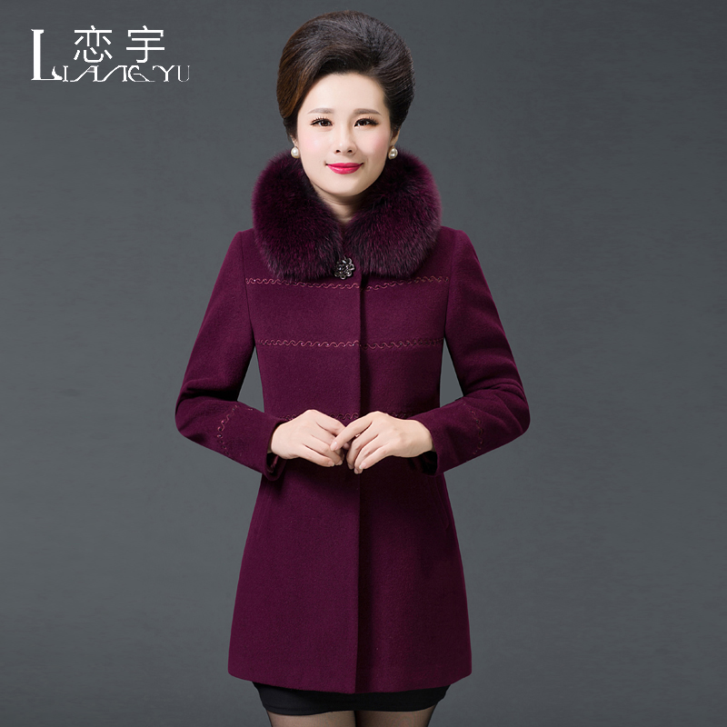 Long section of wool woolen coat female 2016 new winter woolen coat female middle-aged middle-aged large size women slim sheep