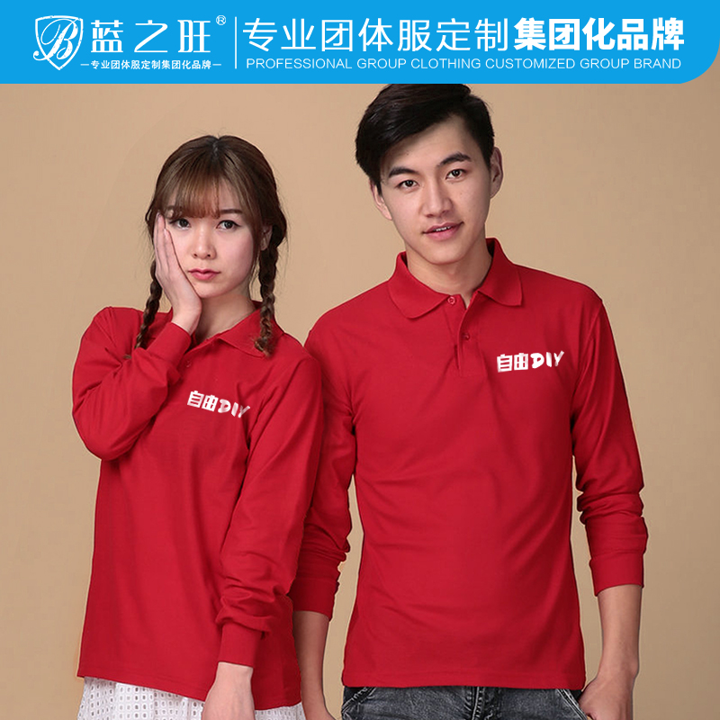 Long sleeve long sleeve t-shirt nightwear shirt diy custom class service lapel polo shirt overalls custom t-shirts