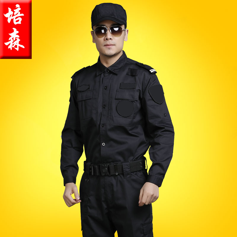 Long sleeve suit male security training uniform security service security property security uniforms summer short sleeve spring and summer suits