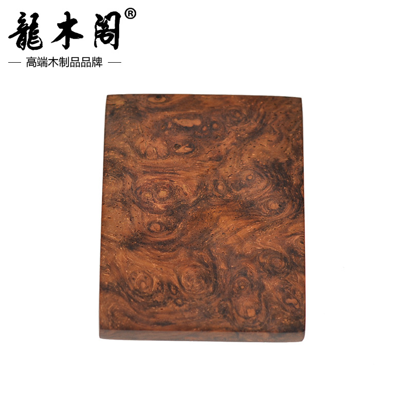 Long wooden pavilion hainan pear avocado purple gall tumor scar water ripples uneventful license hanging pieces of hand playing bj-2018