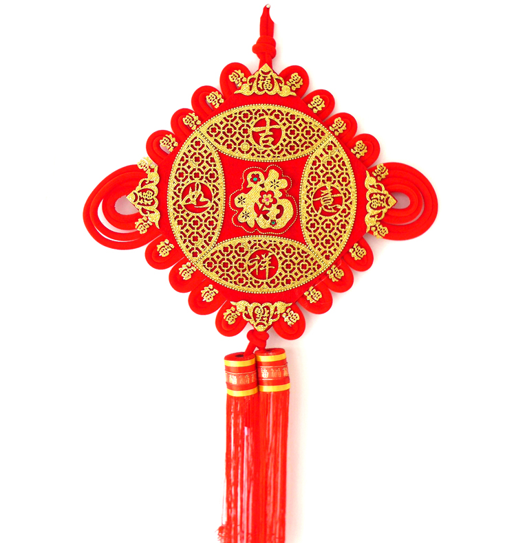 Long yi coins coins chinese knot pendant word blessing homeplan rich fish every year more than