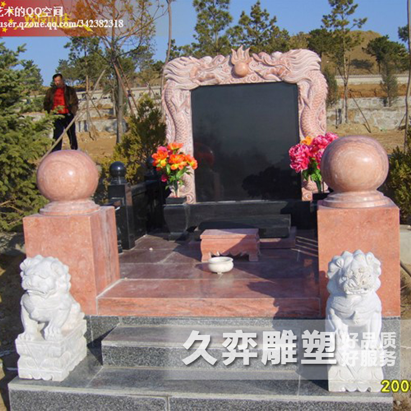 [Long yi sculpture] custom marble tombstone tombstone marble tombstone stone tombstone