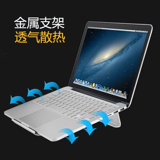 Long yu aliens laptop stand laptop cooling pad 14-inch notebook desktop base metal base material 13