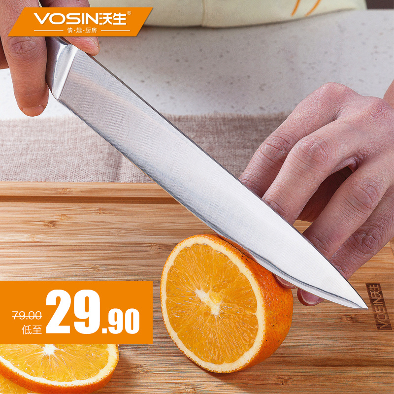 Longer section wal raw fruit knife kitchen knives kitchen knife fruits and fruit knife stainless steel multi knife household knife flaying Knife