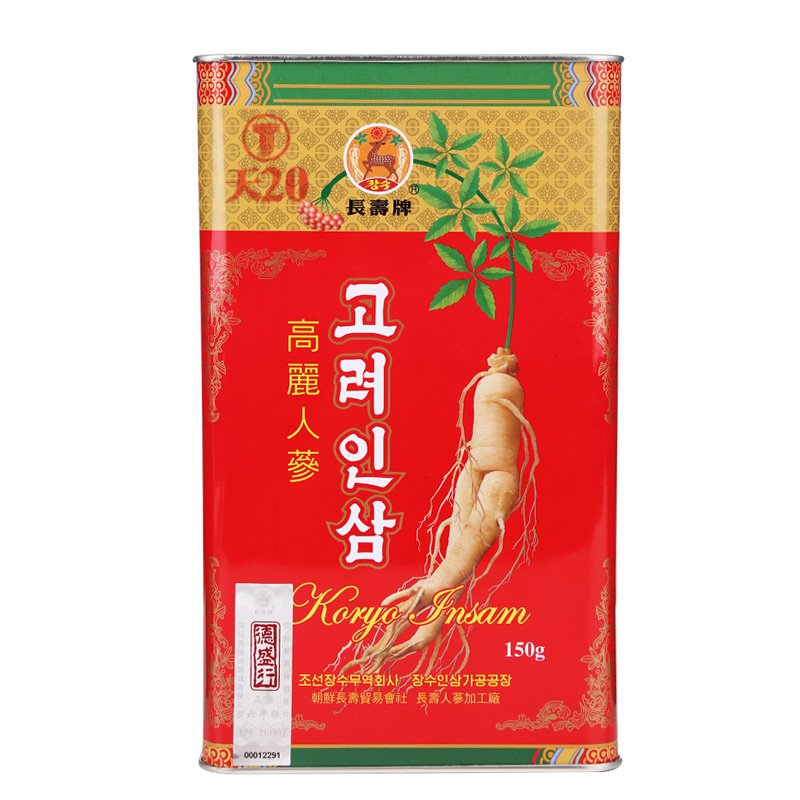 Longevity brand ginseng red ginseng ginseng 6 eradicated korea imported gift box pruning ginseng day 20 support 150g