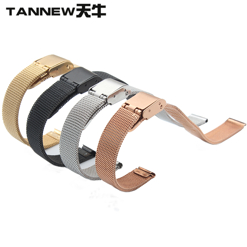 Longicorn fine steel strap watch fashion female small thin strips 8mm 10mm 12mm applicable when poly lee