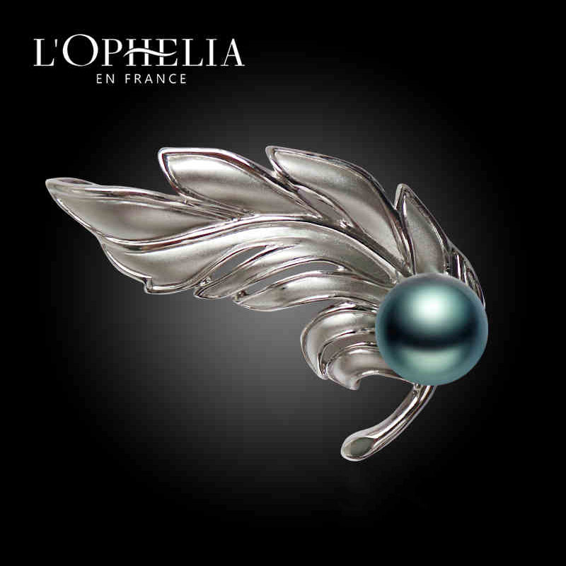 Lophelia tahitian black pearl pendant light seawater pearl brooch genuine send his wife