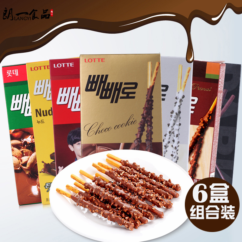 Lotte lotte korea imported chocolate bars peanut sandwich bar 6 oreo flavor package leisure zero food