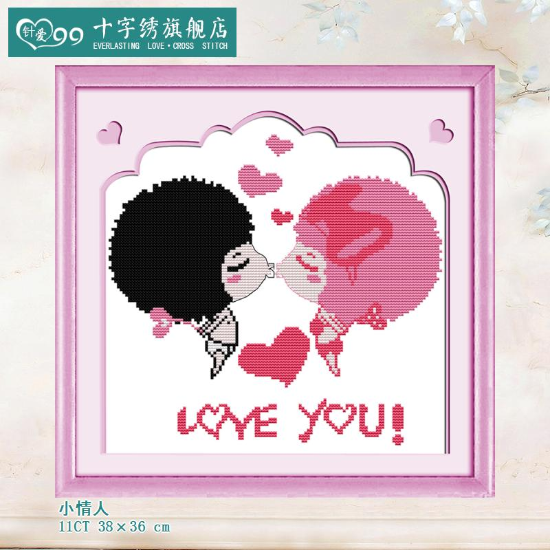 China Love Kiss Cartoon, China Love Kiss Cartoon Shopping Guide at