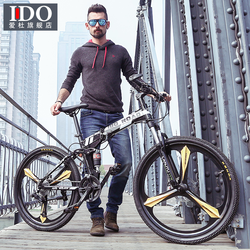 Love du mountain bike bicycle speed car land rover one wheel folding bike for men and women 21/24/27 speed