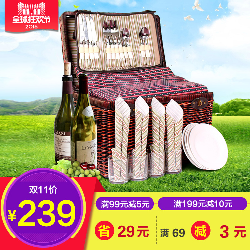 Love green high insulation rattan wicker picnic basket with lid storage baskets idyllic outdoor shopping basket