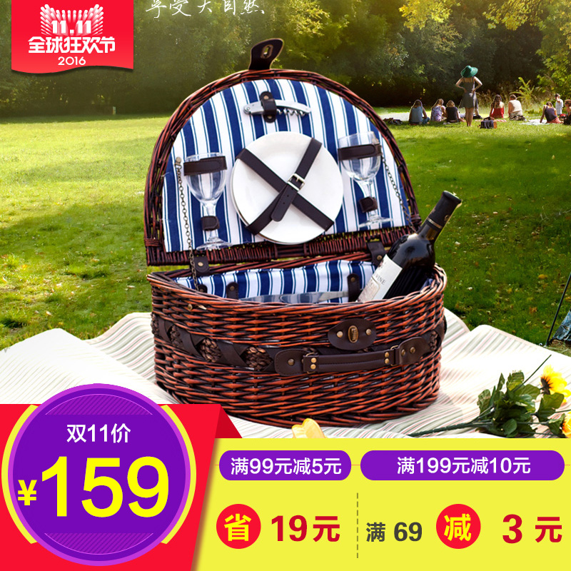 Love green willow picnic basket portable basket storage basket rattan picnic box shopping basket hand basket basket
