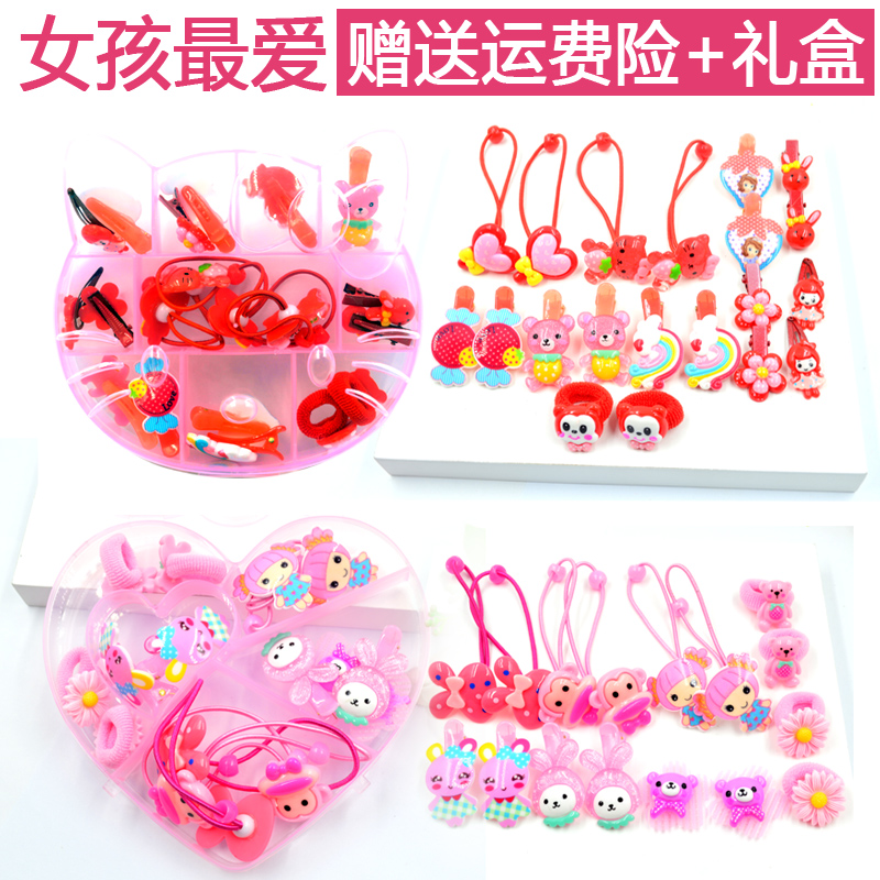 Love jewelry korean children hair accessories suit cute baby hairpin headdress korean hair ring girls hair shengpi tendons