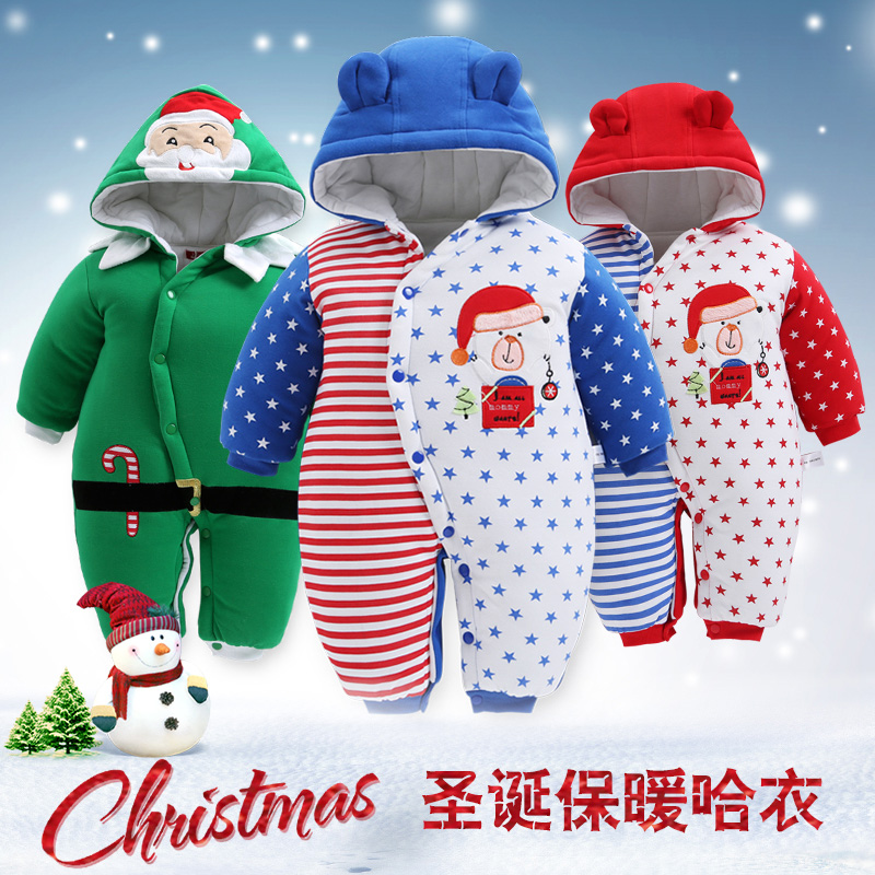 Love jiabao baby coveralls thick winter clothes newborn baby cotton romper climbing clothes baby siamese padded christmas