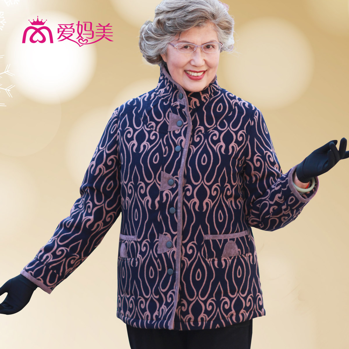 Love mom us new thicker middle-aged woman mother dress coat jacket elderly woman padded winter coat dress # m1390