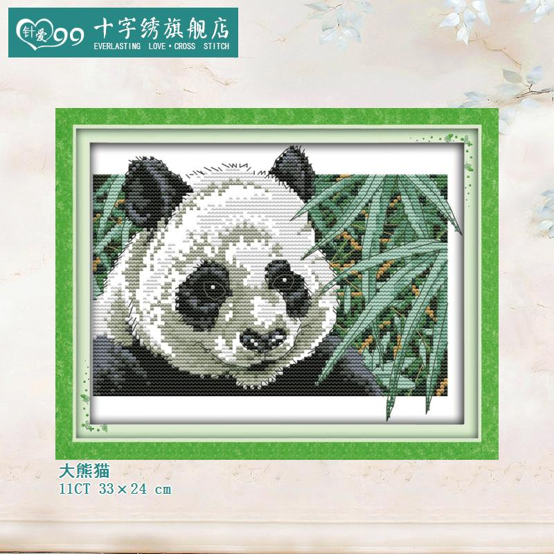 Love needle 99 china treasures china giant panda panda cute exquisite stitch animals living room paintings prints