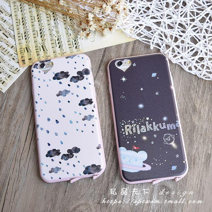 Love pink hole iphone6Splus whole package of silica gel thin soft shell apple phone shell 5.5 inch black clouds