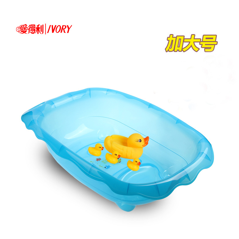 China Baby Bathtub Support, China Baby Bathtub Support Shopping ...