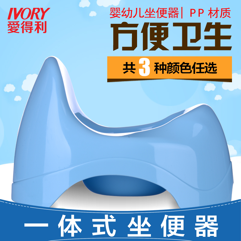 Love profit children's toilet toilet toilet for men and women infants and young children baby child toilet toilet toilet baby potty baby potty