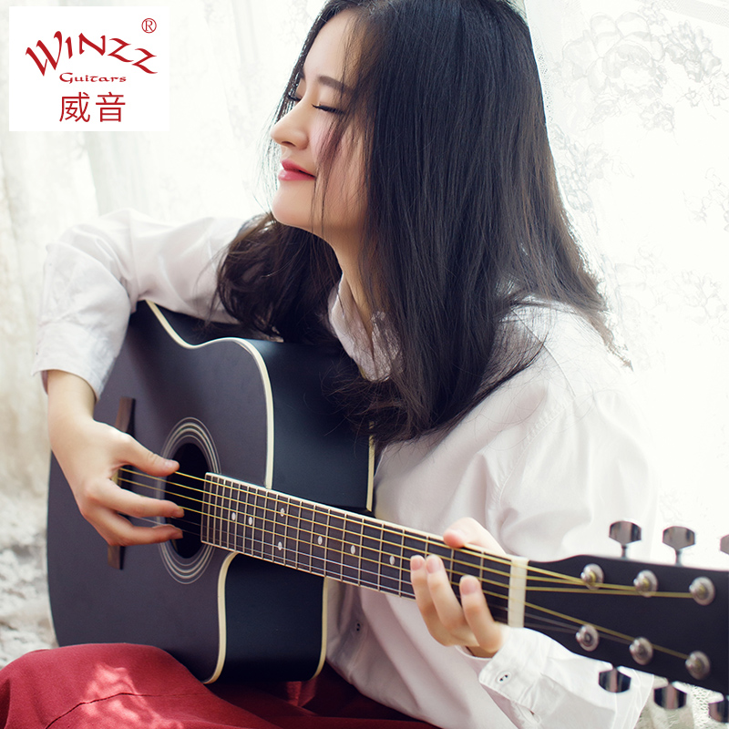 Love rhyme beginner acoustic guitar 41 inch young men and women students to practice guitar for beginners children gita
