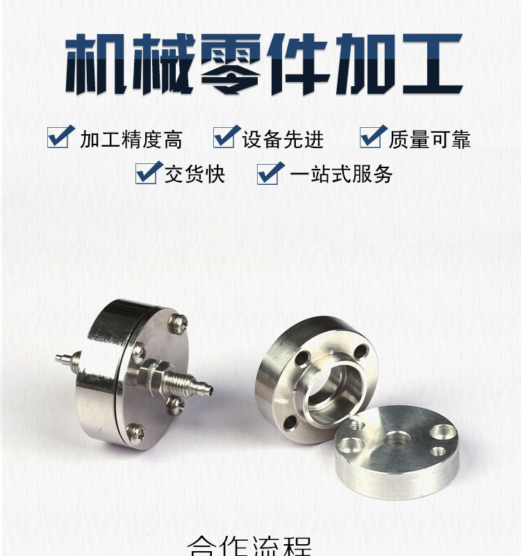 Love swiss mechanical parts processing machining precision metal lathe and milling machine cnc machining line cutting