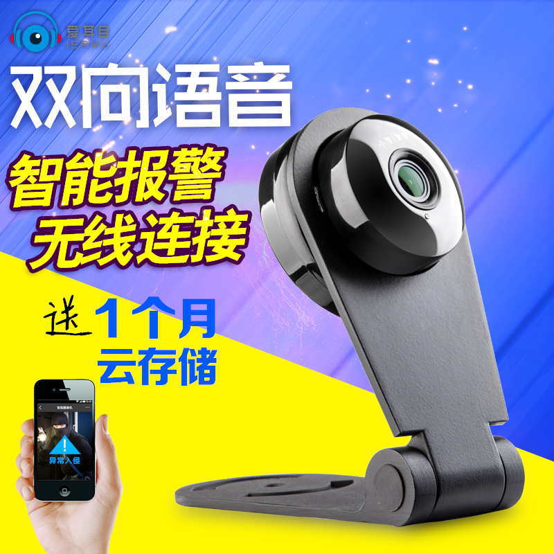 Love the eyes and ears big black 720 p intelligent wireless network camera wifi mobile remote surveillance camera surveillance cameras night vision